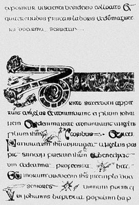 «Евангелие из Келса». Рукописная книга. Ирландия. Около 800. Книга.