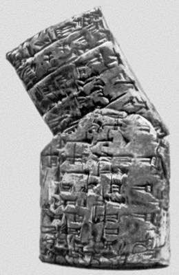 Глиняная плитка с клинописным текстом. Около 1400 до н. э. Книга.