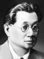 С. Катаяма. Коммунистический Интернационал.