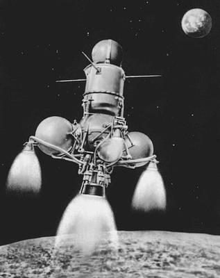 Посадка автоматической станции «Луна 16» на Луну (рисунок). Космонавтика.