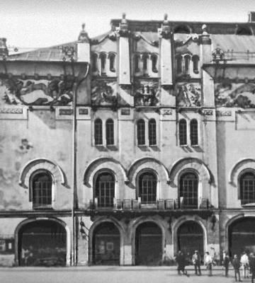 Старый театр. 1904—06. Архитекторы Т. Стрыеньский, Ф. Мончиньский. Краков.