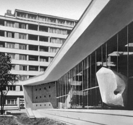 Дом студенток. 1964. Архитекторы В. Брызек и др. Краков.