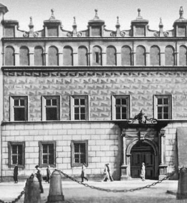 «Дом прелата». 1618—25. Краков.