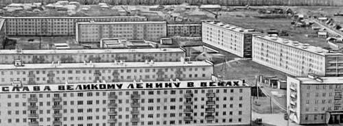 Новые дома в посёлке Шушенское. Красноярский край.