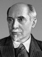 Лейбензон Леонид Самуилович С. Лейбензон. Лейбензон Леонид Самуилович.