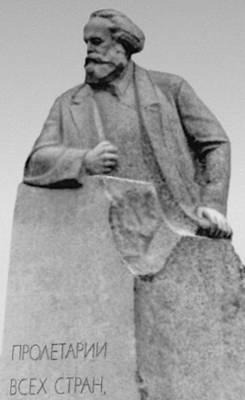 Памятник К. Марксу в Москве. Гранит. Открыт в 1961. Скульптор Л. Е. Кербель. Маркс Карл.