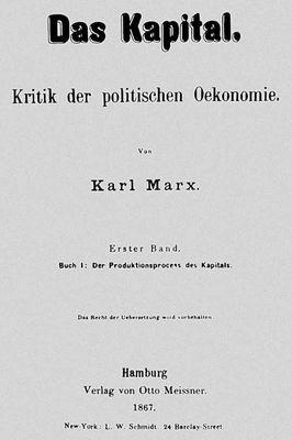 Титульный лист первого немецкого издания 1-го тома «Капитала». Маркс Карл.