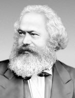 Карл Маркс. Маркс Карл.