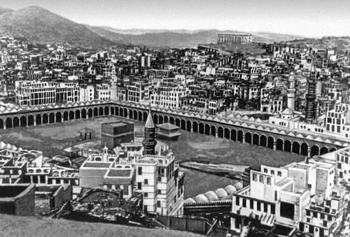Мекка. Священный комплекс Харам, или Бейт-Уллах. 16—17 вв. Общий вид. Мекка.
