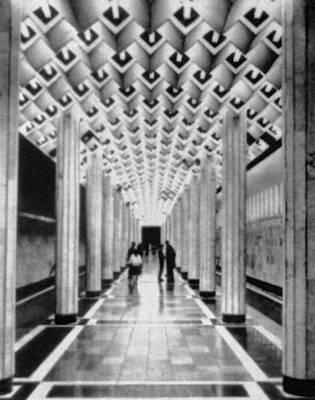 Станция метрополитена «Улдуз» в Баку. 1970. Архитекторы Э. Касим-заде и Э. И. Кануков, инженеры В. Исмаилов и др. Метрополитен.