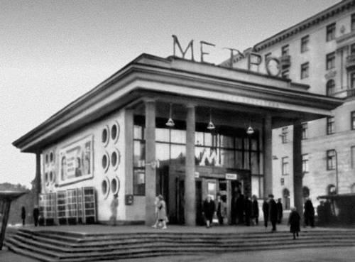 Станция метрополитена «Кировская» в Москве. 1935. Архитекторы Н. Д. Колли и др. Метрополитен.