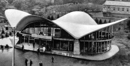 Станция метрополитена «Исани» в Тбилиси. 1969. Архитектор Н. Ломидзе, инженеры Н. Геладзе и др. Метрополитен.