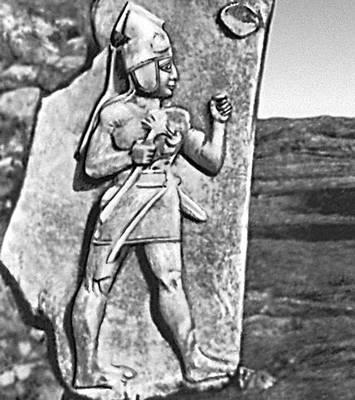 Мифология. Хеттское царство. Тешуб — главный бог хеттов, громовержец, покровитель войны, царей. Рельеф на воротах из Хаттуасаса. 2-е тыс. до н. э. Мифология.