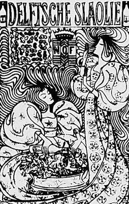 «Модерн». Графика. Я. Тороп. Рекламный плакат. Цветная литография. Около 1897. «Модерн».