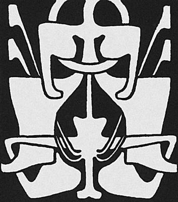«Модерн». Графика. И. Хофман. Виньетка для журнала «Вер сакрум». 1898. «Модерн».