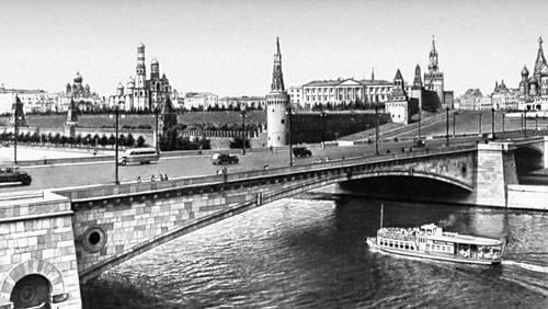 Москворецкий мост в Москве. 1938. Мост (сооружение).