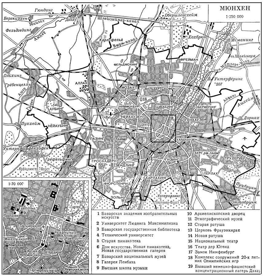 Мюнхен. План города. Мюнхен.