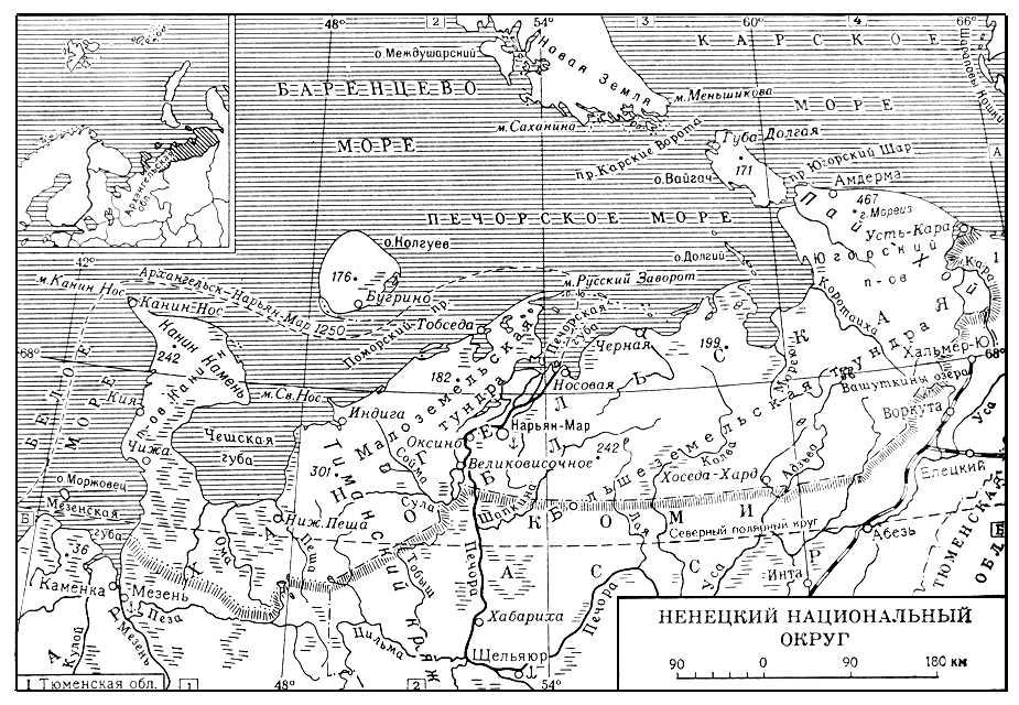 Ненецкий национальный округ. Ненецкий национальный округ.