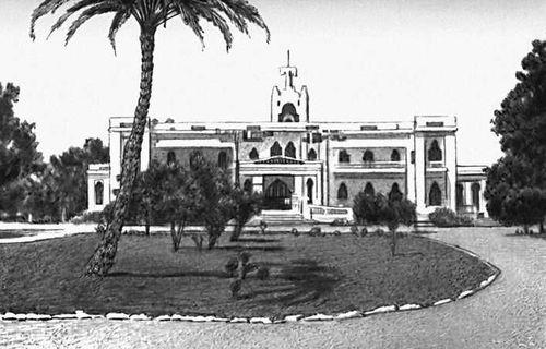 Ниамей. Дворец президента. Ниамей.