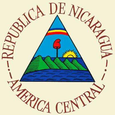 Государственный герб Никарагуа. Никарагуа (государство в Центр. Америке).