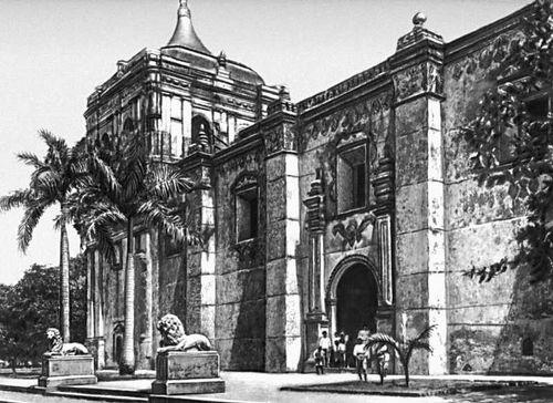 Д. де Поррес, П. де Авилла, Ф. Гутьеррес. Собор в Леоне. 1747—89, окончен в 1825. Никарагуа (государство в Центр. Америке).