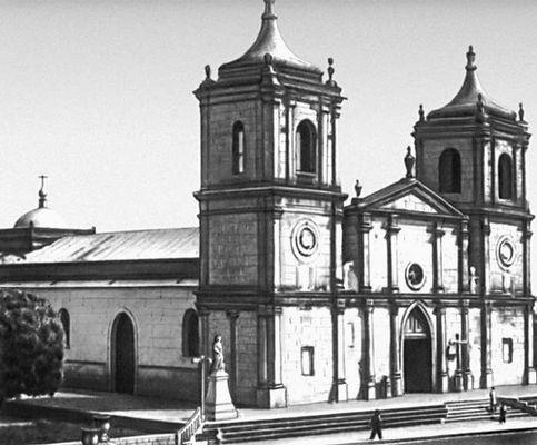Церковь в Хинотепе. 18 в. Никарагуа (государство в Центр. Америке).