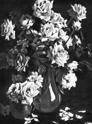 А. Алонсо Рочи. «Розы». 20 в. Никарагуа (государство в Центр. Америке).