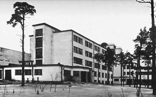 А. С. Никольский. Школа в Лесном в Ленинграде. 1930—32. Никольский Александр Сергеевич.