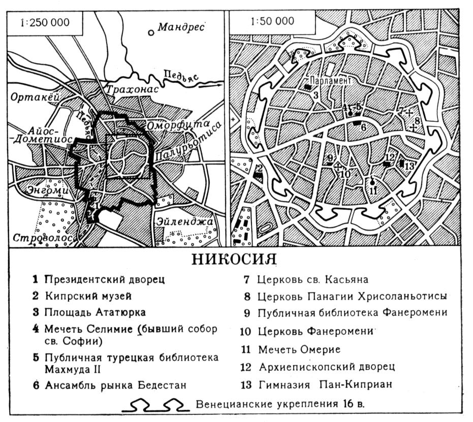 Никосия. План города. Никосия.