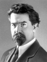 В. П. Ногин. Ногин Виктор Павлович.