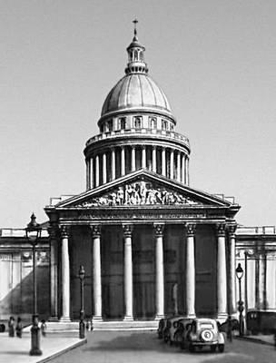 Париж. Пантеон (б. церковь Сент-Женевьев). 1758—90. Архитектор Ж. Ж. Суфло. Париж.