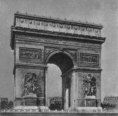 Ж. Ф. Шальгрен. Триумфальная арка на площади Звезды в Париже. 1806 — 37. Париж.