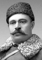А. Я. Пархоменко. Пархоменко Александр Яковлевич.