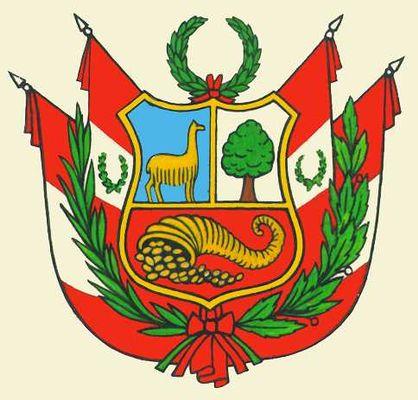 Государственный герб Перу. Перу.