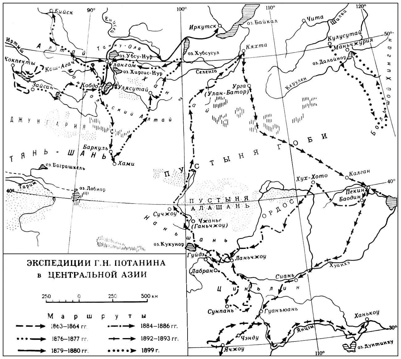 Экспедиции Г. Н. Потанина в Центральной Азии. Потанин Григорий Николаевич.
