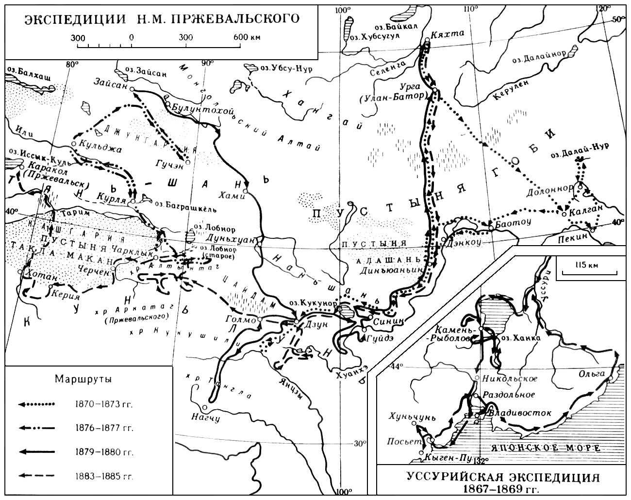 Экспедиции Н. М. Пржевальского. Пржевальский Николай Михайлович.