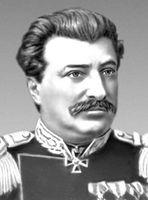 Н. М. Пржевальский. Пржевальский Николай Михайлович.