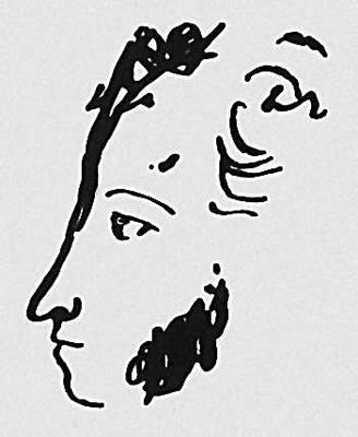 А. С. Пушкин. Автопортрет. 1832. Пушкин Александр Сергеевич.