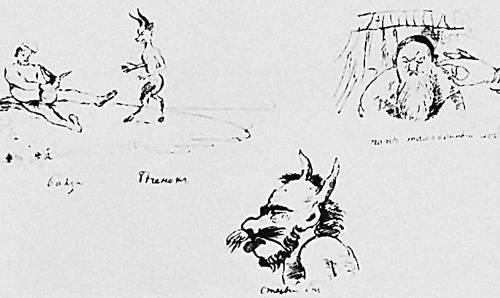 Рисунки Пушкина к «Сказке о попе и о работнике его Балде». 1830. Пушкин Александр Сергеевич.