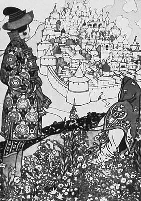 А. С. Пушкин. «Сказка о царе Салтане». Илл. И. Я. Билибина. 1905. Пушкин Александр Сергеевич.