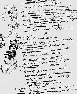 Рисунки Пушкина на рукописи «Евгения Онегина». Пушкин Александр Сергеевич.