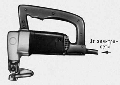 Рис. 6. Электрические ручные ножницы. Ручные машины.