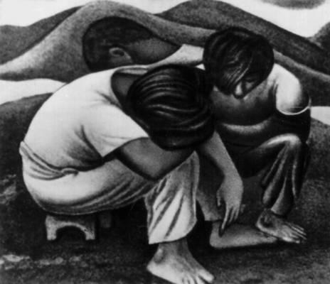Сальвадор. К. Минеро. «Дети». Акрилат. 20 век. Сальвадор.