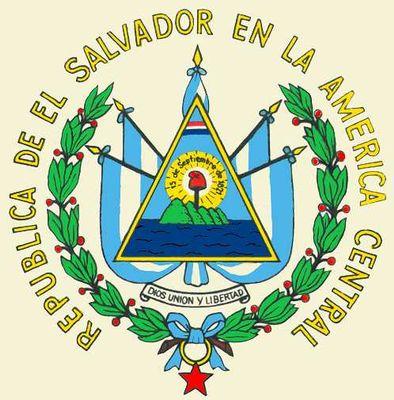 Государственный герб Сальвадора. Сальвадор.