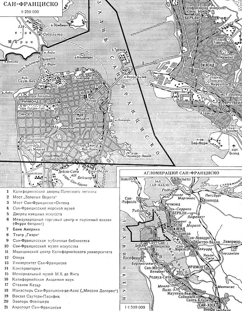 Сан-Франциско. План. Сан-Франциско (город в США).
