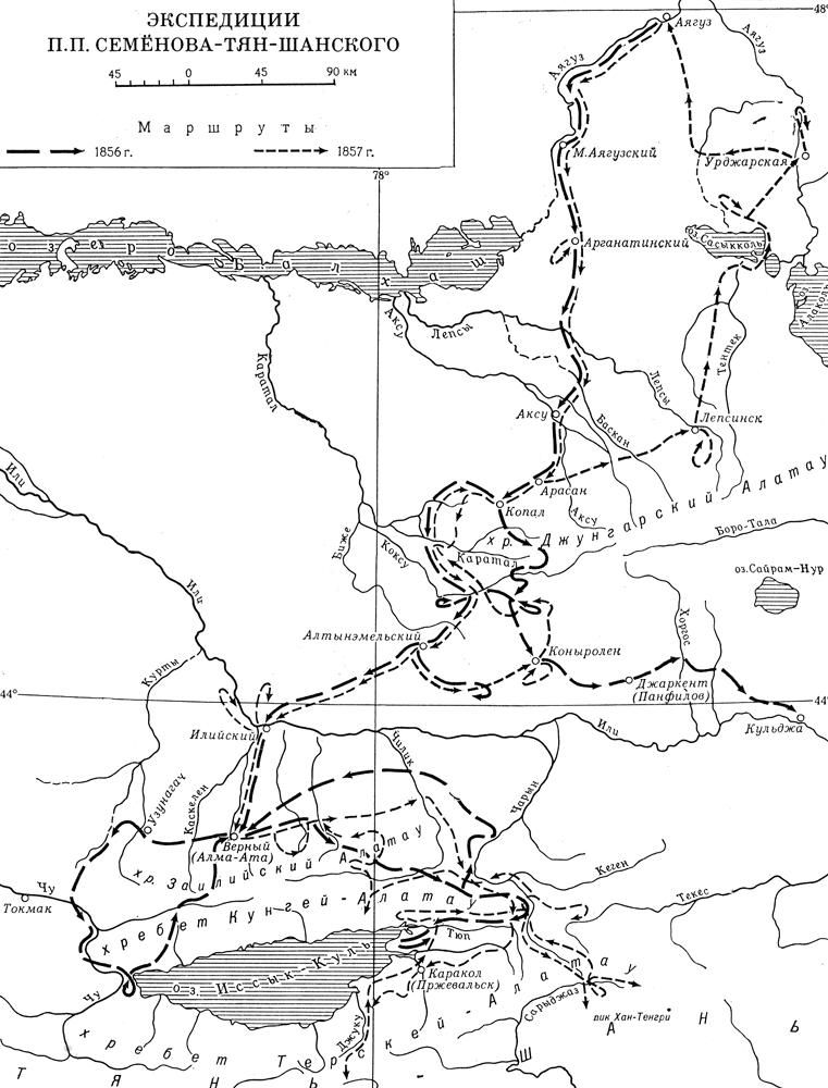 Экспедиции П. П. Семёнова-Тян-Шанского. Семёнов-Тян-Шанский Петр Петрович.