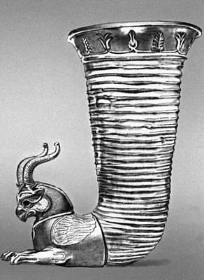 Серебро. Ахеменидский ритон (Древний Иран). 5 в. до н. э. Британский музей. Лондон. Серебро.