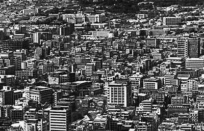 Сеул. Вид центральной части города. Сеул.