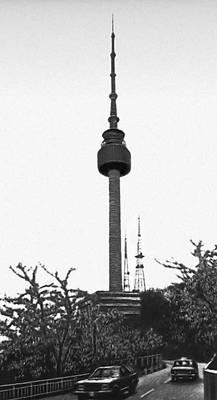 Сеул. Телевизионная башня на горе Намсан. 1970. Сеул.