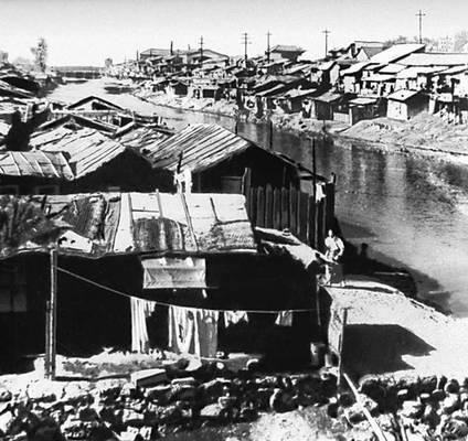 Сеул. Район трущоб. Сеул.